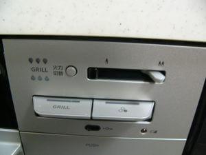 家庭用コンロに全装置を解除できるものがない